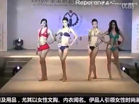 中国女模特透明内衣秀