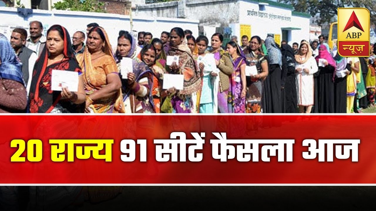Lok Sabha Elections 2019: Full Coverage Of 12.30 PM | ABP News