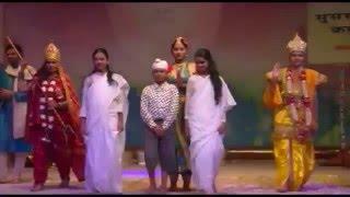 Anchal Talesara Music - Raj Yog Play