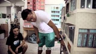 Aberdeen 香港仔 (2014) 電影製作 Official Making Of Video HD 1080 (Behind the Scene) Part 1 (HK Neo Reviews)