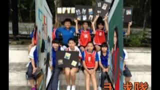 中華基督教會何福堂書院—學校簡介(2013年版本)