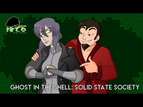 Anime Abandon - Ghost in the Shell: Solid State Society