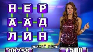 Елена Барабанова - 'Летевироз' (13.06.14)