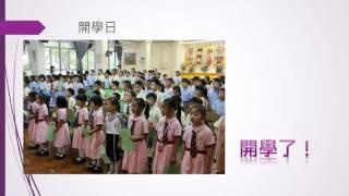 何壽基學校簡介
