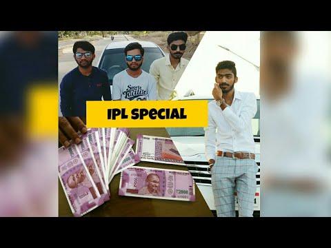 સત્તેબાજ ખિલાડી || IPL special || IPL की मजा बन गयी सजा ||