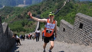 GREAT WALL MARATHON 2016! China Vlog
