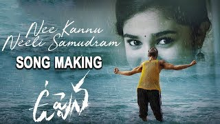 Nee Kannu Neeli Samudram Song Making | Uppena Movie Songs | Vaisshnav Tej | Krithi Shetty | DSP