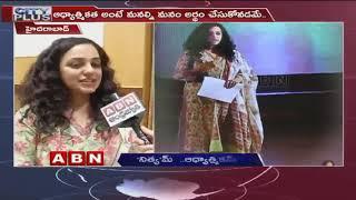 Actress Nithya Menon About Her Spiritual Journey