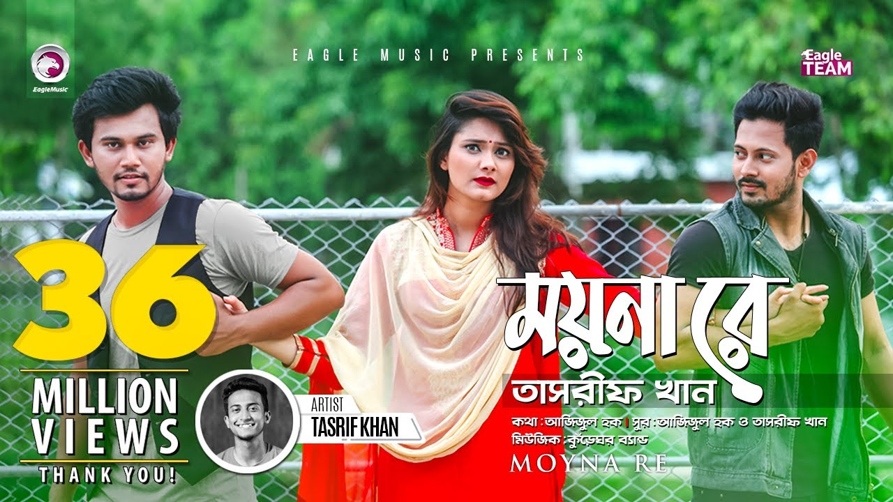 Moyna Re Tasrif Khan Kureghor Band Bangla New Song 2018