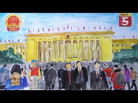 What is China's National People's Congress?
