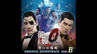 Ryu ga Gotoku Zero - OST [Side B] - 38 - Koi no Disco Queen [EXTENDED] thumbnail
