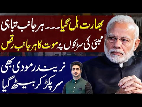 Breaking News From India | Details by Syed Ali Haider
