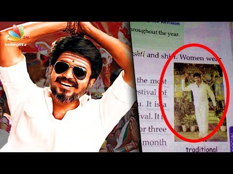 Wow! Thalapathy Vijay now in school textbooks | Latest Tamil Cinema News
