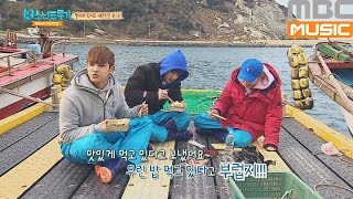 Video ((17's One fine day EP.5) SEVENTEEN We are one! download MP3, 3GP, MP4, WEBM, AVI, FLV Agustus 2018