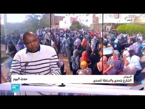 السودان: الشارع يتحدى والسلطة تتصدى  - نشر قبل 5 ساعة