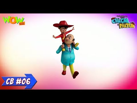 Chacha Bhatija SUPER FAST videos #6 - As seen on Hungama TV