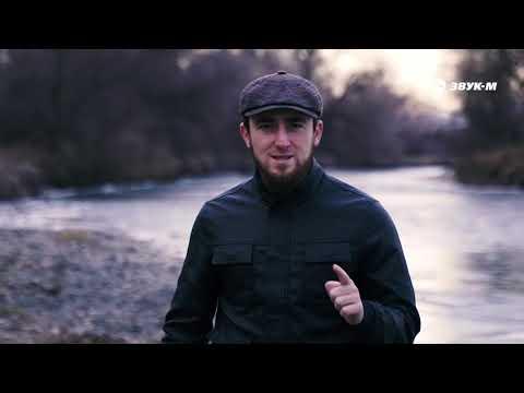 Султан Лагучев - Турецкий Султан | Премьера клипа 2020