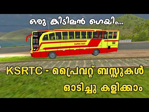 How To Download Karnataka Bus Mobile Game for Bus Simulator