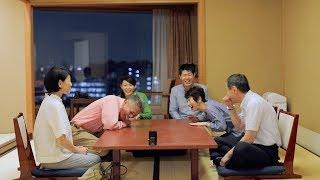 カメラがきっかけで出会った二人の、ホテル雅叙園東京での結婚式。 秋田...