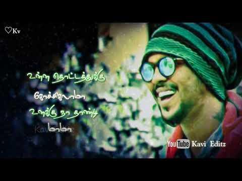 😍 Kumbakonam Vethala - Gana Achu |😍 | Chennai Gana | Tamil Lyrics