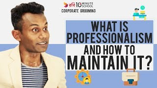 6. What is Professionalism and How to Maintain It? [Skill Development]