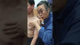 어깨치료 3포인트 특급비밀설명