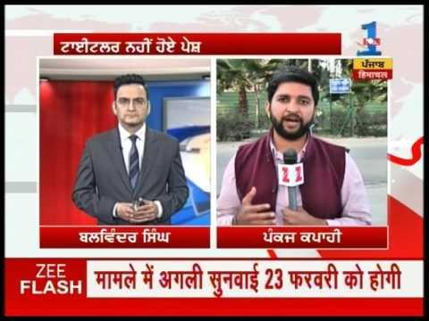 Jagdish Tytler opposes CBI's lie detection test