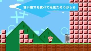 杏花とは美少女ゲーム声優である。 通称 杏のうた』 誰でも簡単にこの曲...