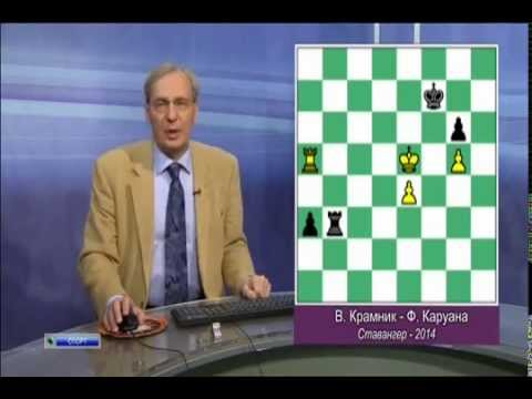 Шахматное обозрение 2014 Ставангер и Дубай