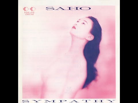 Saho Nozaki - Sympathy (1988) [Full Album]