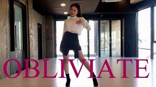 """[KPOP] 직장인이 추는 러블리즈 오블리비아테 댄스커버 Lovelyz """"Obliviate""""…"""