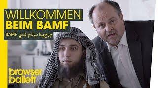 Willkommen beim BAMF