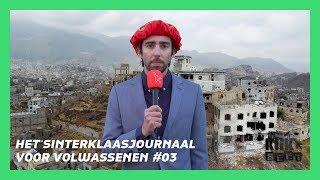 Jemen | Het Sinterklaasjournaal voor volwassenen #03 | Klikbeet