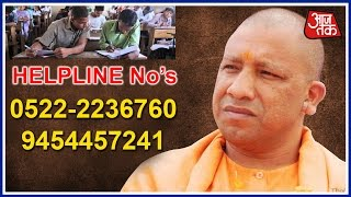 Yogi Adityanath Issues Helpline Numbers To Check Cheating In UP Board Exams