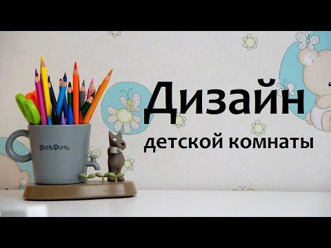 детская комната рум тур Ikea организация и хранение игрушки и