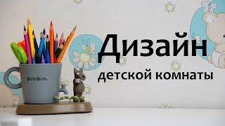 видео Стеллаж детский для игрушек в детскую
