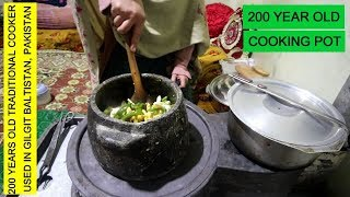 200 YEARS OLD STONE POT  COOKED VERY DELICIOUS FOOD || 200 YEARS OLD TRADITIONAL COOKER OFF GB ||
