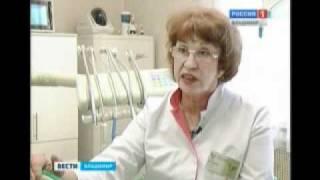 видео 9 февраля - Международный день стоматолога