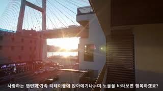 드디어 지뜨펜션 객실소개!