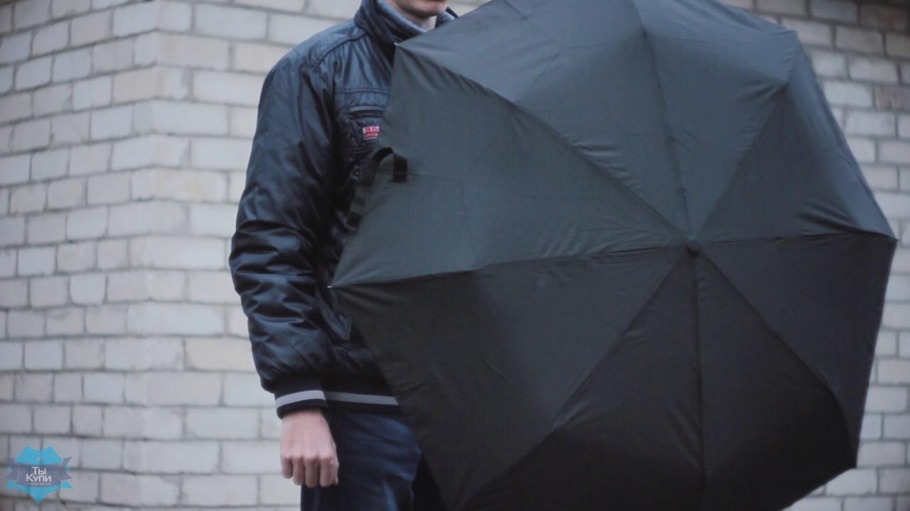 Большой выбор женских итальянских зонтов. Женские зонты на любой вкус. Огромный выбор цветов и дизайна. Бесплатная доставка по москве. Новинки, распродажи.