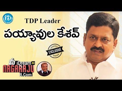 TDP Leader Payyavula Keshav Exclusive Interview || మీ iDream Nagaraju B.Com #4