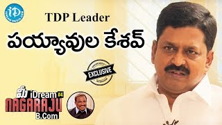 TDP Leader Payyavula Keshav Exclusive Interview || Talking Politics With iDream #19
