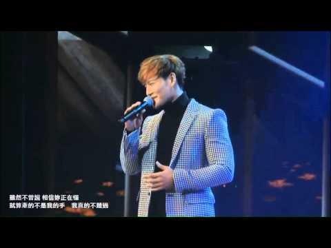 I Believe (Korean & Chinese Version) by Kim Jong Kook at 150214 Beijing Concert