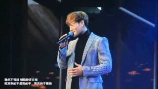I Believe (Korean & Chinese Version) by Kim Jong Kook at 150214 Beijing Concert