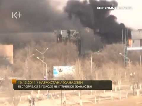 Kazakhstan Oil Worker Protest Turns Violent
