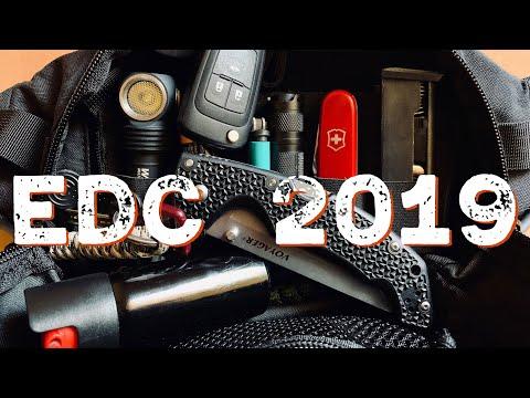 EDC 2019 / Every Day Carry / Survival Kit  / НАЗ / Набор выживания /