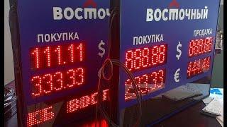 Табло курсов валют ITLINE с информационной строкой