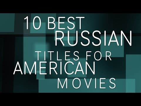 10 Best Russian Titles for American Movies | Regular Pace | RU CC