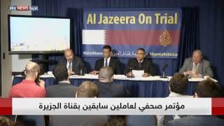 نحن الصحفيون نطالب الجزيرة باحترام أخلاق الصحافة