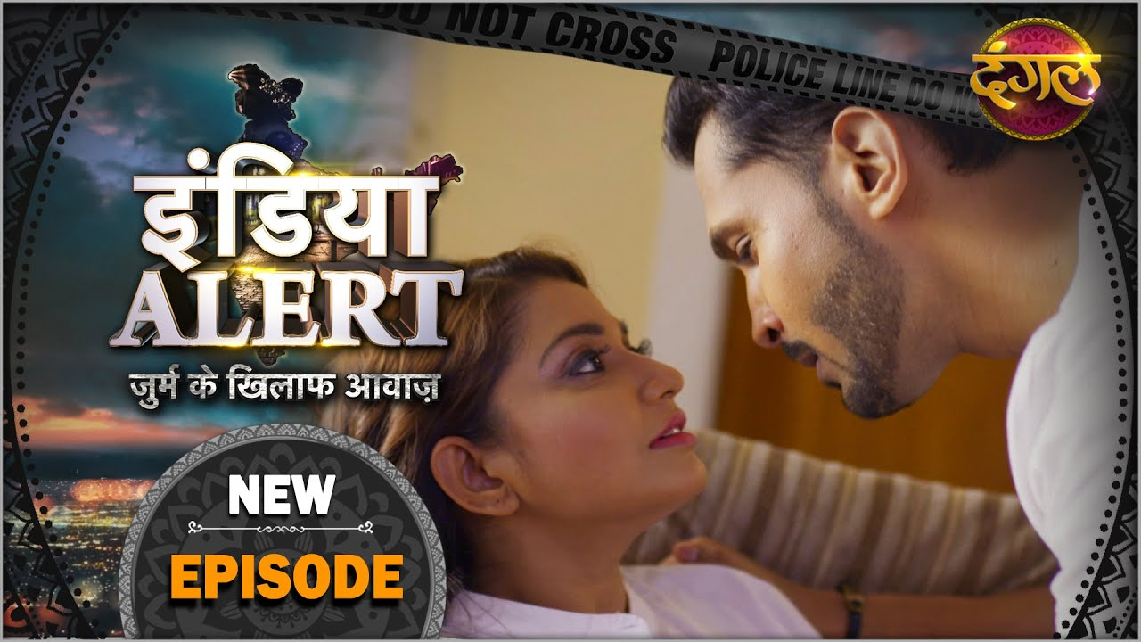 Download India Alert ( इंडिया अलर्ट ) | New Episode 456 | Pyar Aur Nasha / प्यार और नशा | Dangal TV Channel
